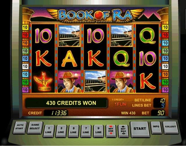 Невероятные азартные игры казино Вулкан Удачи