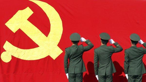 Власти Китая заблокировали сайт за яростный комикс о герое коммунизма