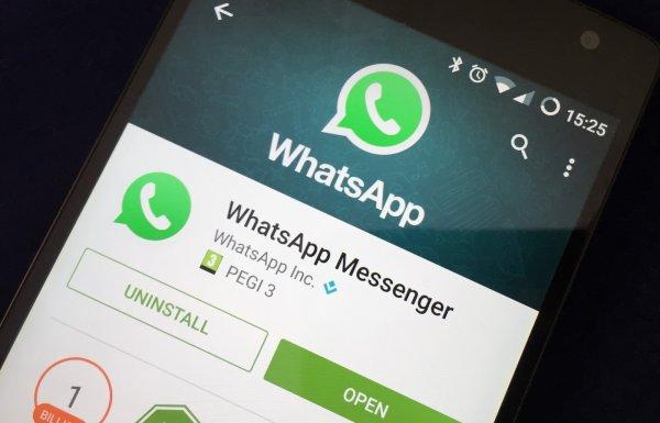 WhatsApp ввел функцию для борьбы с фейковыми сообщениями