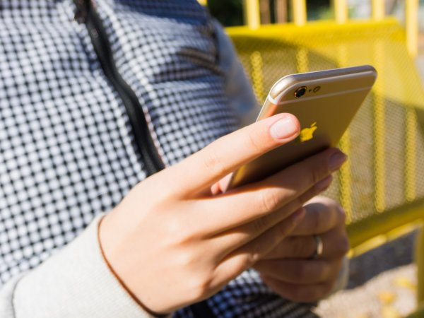 Власти Китая отныне могут следить за iPhone своих жителей