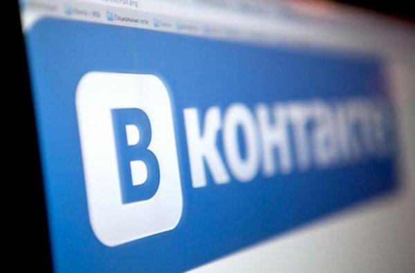 Понты дороже денег: За место в ТОП «ВКонтакте» знаменитости платят круглые суммы