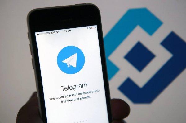 Пользователи начали испытывать трудности с доступом к Telegram в России