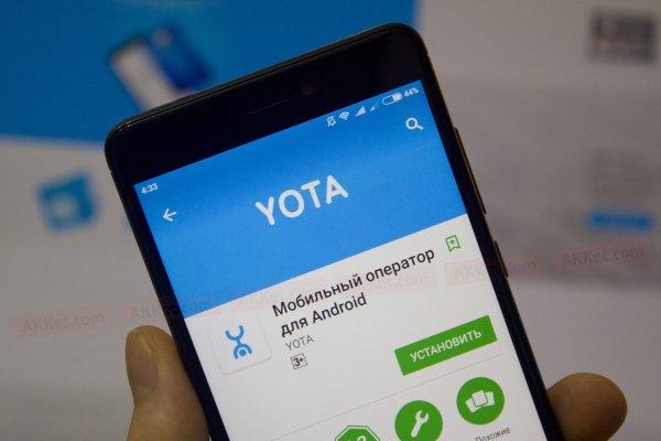 Yota вернет средства абонентам за оплаченный трафик Telegram