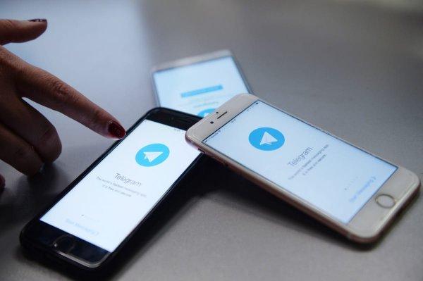 Роскомнадзор объявил о предстоящей блокировке пуш-сообщений от Telegram