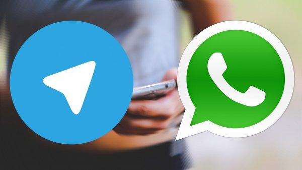 Французские власти намерены отказаться от WhatsApp и Telegram и создать свой безопасный мессенджер