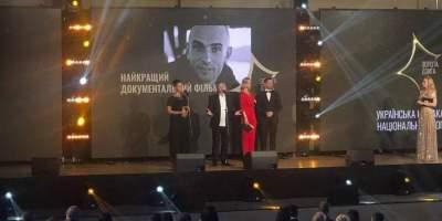 В Киеве вручили «украинский Оскар»
