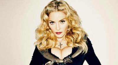 Мадонна надела свадебное платье