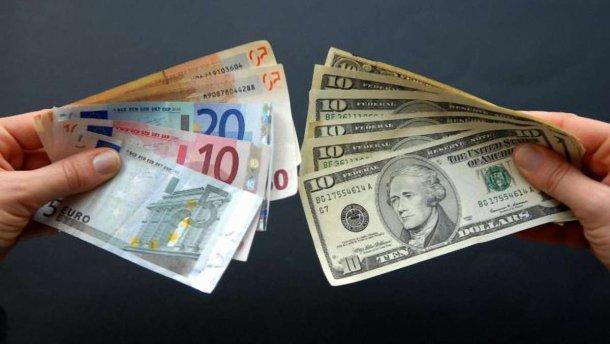 Самый выгодный курс валют в Харькове