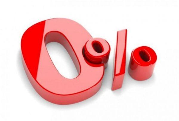 Как получить кредит без процентов