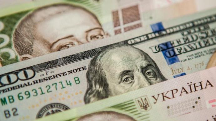 Курс валют на сегодня Суммы