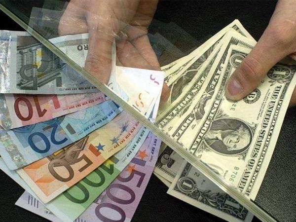 Купить или продать валюту по максимально выгодному курсу в Полтаве