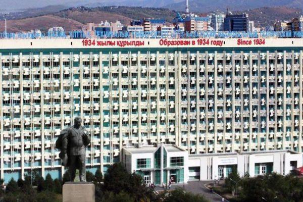 Технический ВУЗ №1 В Республике Казахстан: как поступить