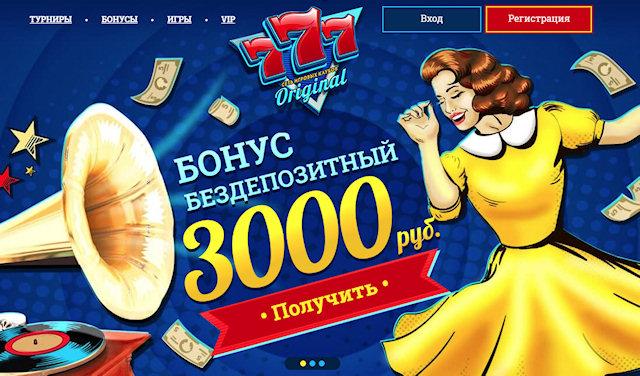 Онлайн казино: лучшие игры, собранные в одном месте