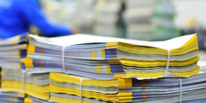 Профессиональная оперативная печать в Presshouse