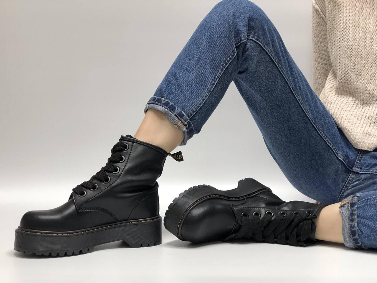 Ботинки Доктор Мартинс
