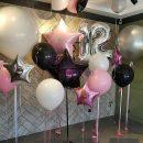 Воздушные шары и композиции из шаров на любые праздники с доставкой