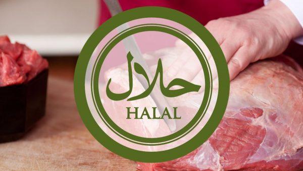 Получение официального Сертификата Халяль в Беларуси